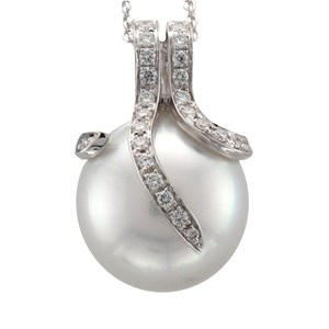 Beards South Sea Pearl Diamond & 18ct White Gold Pendant